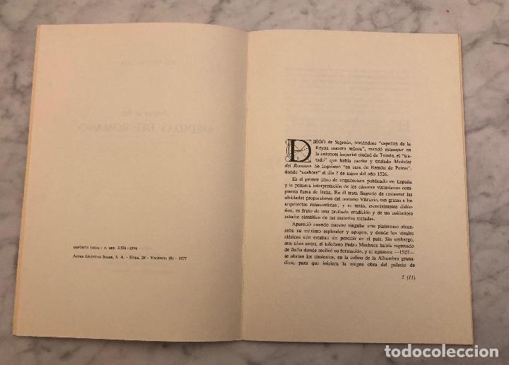 Libros antiguos: Noticia las medidas del Romano-LCV(13€) - Foto 2 - 166718202