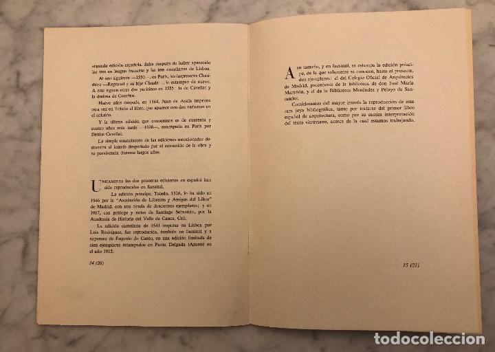 Libros antiguos: Noticia las medidas del Romano-LCV(13€) - Foto 4 - 166718202