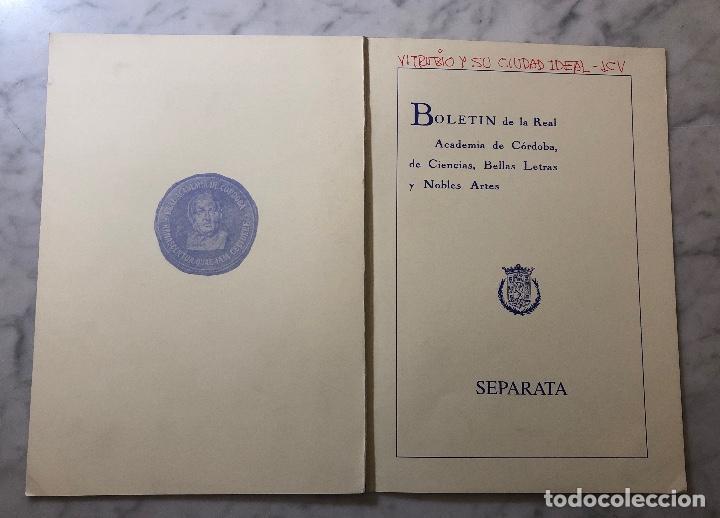 Libros antiguos: Venta de una casa de Juan de Herrera en la madrileña plaza de arrabal-LCV(13€) - Foto 5 - 166725214