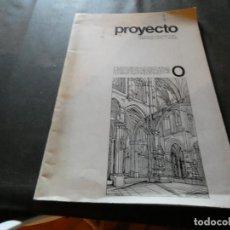 Libros antiguos: EXTREMADAMENTE RARA REVISTA ARQUITECTURA PROYECTO NUM 0 1984 NUNCA EN TC HACER OFERTA 300 GR. Lote 169632520