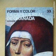 Libros antiguos: LA CAPILLA REAL DE GRANADA (FORMA Y COLOR Nº 33). Lote 171400087