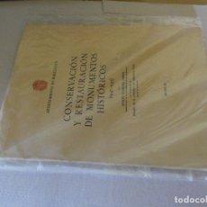 Libros antiguos: LIBRO CONSERVACION Y RESTAURACION DE MONUMENTOS HISTORICOS 1947-53 AYUNTAMEINTO BARCELONA. Lote 173956848