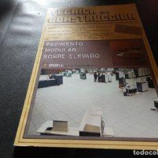 Libros antiguos: REVISTA TECNICA DE LA CONSTRUCCION DICIEMBRE 1982. Lote 178846881