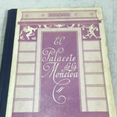 Libros antiguos: EL PALACETE DE LA MONCLOA 1929 SU PASADO Y SU PRESENTE JOAQUIN EZQUERRA DEL BAYO. Lote 271383003