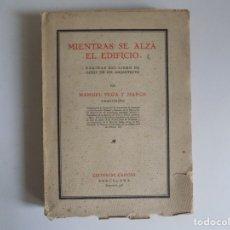 Libros antiguos: LIBRERIA GHOTICA. MANUEL VEGA Y MARCH. MIENTRAS SE ALZA EL EDIFICIO.1930.DEDICATORIA DEL AUTOR.. Lote 179044337