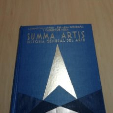 Libros antiguos: SUMA ARTIS. Lote 183991468