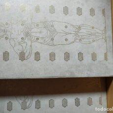 Libros antiguos: EL TEMPLO DE SALOMÓN / DIOS ARQUITECTO. JUAN BAUTISTA VILLALPANDO/JERÓNIMO DE PRADO. 3 TOMOS SIRUELA. Lote 186055480
