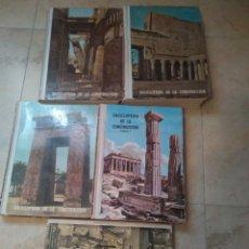 Libros antiguos: 4 TOMOS Y UN DICCIONARIO JOAQUÍN SOTO HIDALGO. Lote 186285657