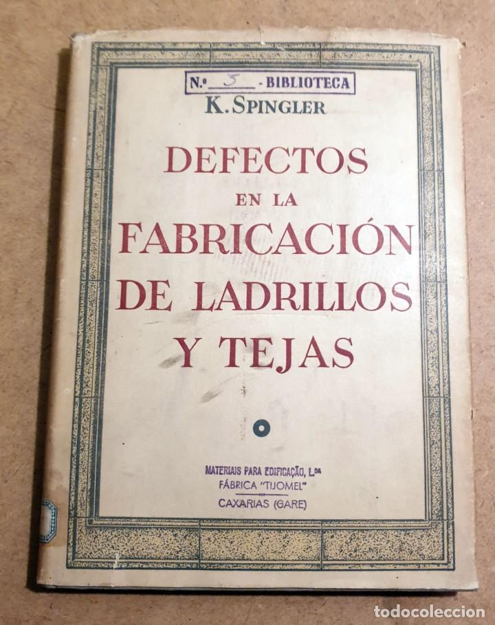 DEFECTOS EN LA FABRICACIÓN DE LADRILLOS Y TEJAS. SPINGLER, KARL. EDL: REVERTÉ, BARCELONA 1954, 1 EDI (Libros Antiguos, Raros y Curiosos - Bellas artes, ocio y coleccion - Arquitectura)