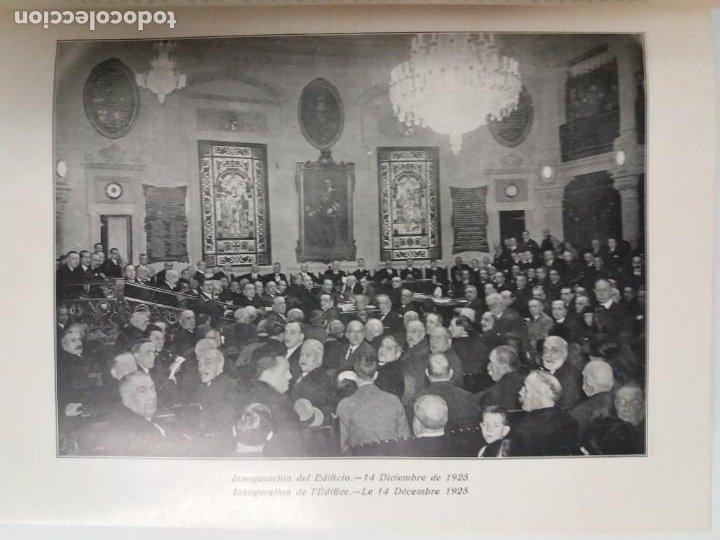 Libros antiguos: DECORATIVO CONGRESO INTERNACIONAL de la PROPIEDAD URBANA Barcelona 1925 - Foto 8 - 191874172