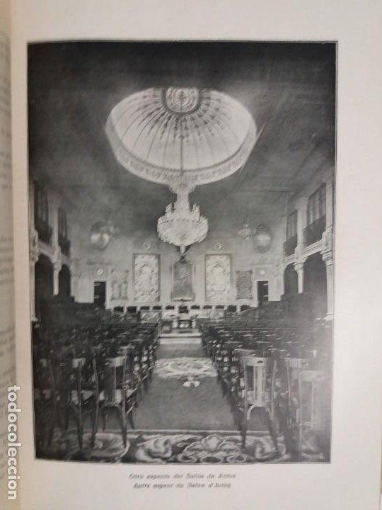 Libros antiguos: DECORATIVO CONGRESO INTERNACIONAL de la PROPIEDAD URBANA Barcelona 1925 - Foto 13 - 191874172