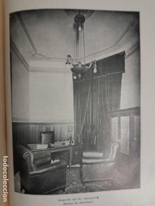 Libros antiguos: DECORATIVO CONGRESO INTERNACIONAL de la PROPIEDAD URBANA Barcelona 1925 - Foto 17 - 191874172