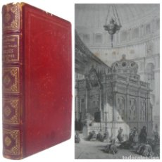 Libros antiguos: 1875 - ARQUITECTURA - LAS MÁS BELLAS IGLESIAS DEL MUNDO - NOTICIAS HISTÓRICAS Y ARQUEOLÓGICAS. Lote 195240551