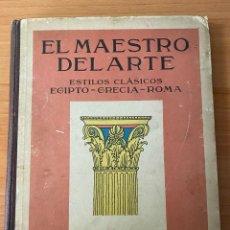 Libros antiguos: EL MAESTRO DEL ARTE - MUNTAÑOLA (1921). Lote 195361133