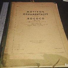 Libros antiguos: ANTIGUA CARPETA CON LAMINAS - MOTIVOS ORNAMENTALES ROCOCO 1955 1º EDICION , LEER DESCRIPCION. Lote 197261016