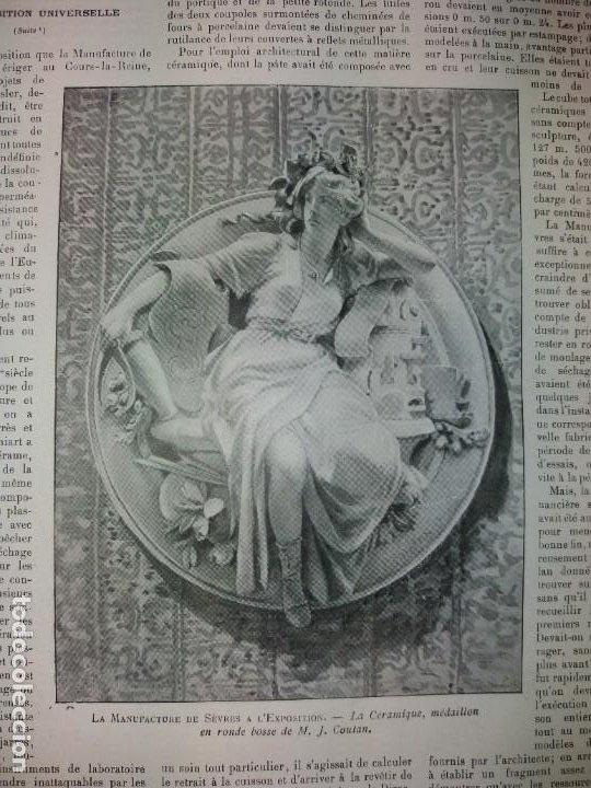 Libros antiguos: ESPECTACULAR EXPOSICION UNIVERSAL PARIS 1900 MONUMENTAL LIBRO 37 cm - Foto 23 - 198258843