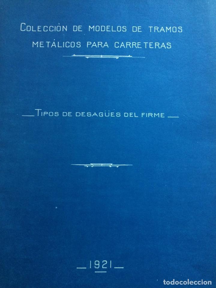 Libros antiguos: PROYECTO COMPLETO MINISTERIO FOMENTO 1922 (UNICO) - Foto 9 - 199089905