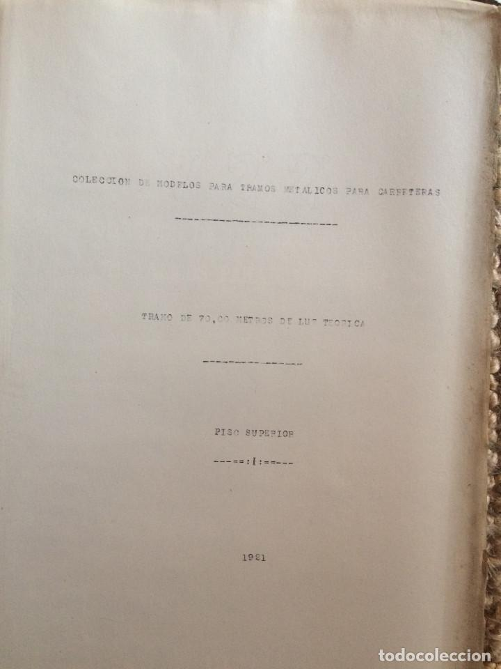 Libros antiguos: PROYECTO COMPLETO MINISTERIO FOMENTO 1922 (UNICO) - Foto 19 - 199089905
