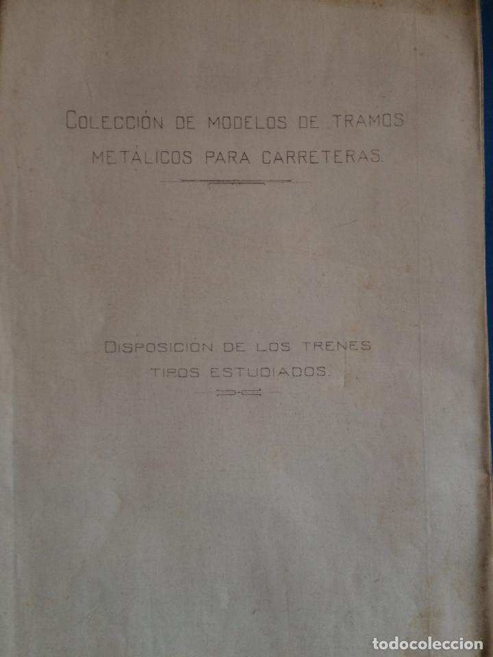 Libros antiguos: PROYECTO COMPLETO MINISTERIO FOMENTO 1922 (UNICO) - Foto 31 - 199089905