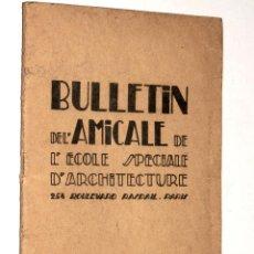 Libros antiguos: LIBRO - BOLETIN DE LOS AMIGOS DE LA ESCUELA DE ARQUITECTURA, AÑO 1923. Lote 199190162