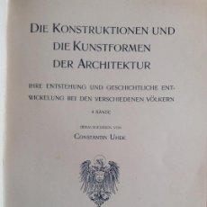 Libros antiguos: LAS CONSTRUCCIONES Y FORMAS ARTÍSTICAS DE LA ARQUITECTURA VOLUMEN IV HIERRO Y BRONCE CONSTATIN UHDE. Lote 199761471