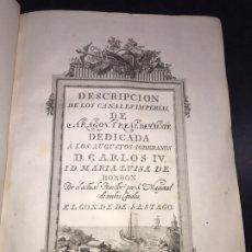 Libros antiguos: 1796. MEJOR LIBRO IMPRESO EN ZARAGOZA EN EL XVIII. DESCRIPCION DE LOS CANALES IMPERIAL DE ARAGON.. Lote 205721523