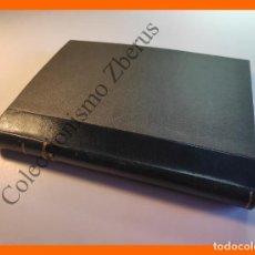 Libros antiguos: ESTUDIO DESCRIPTIVO DE LOS MONUMENTOS ÁRABES DE GRANADA, SEVILLA Y CORDOBA... RAFAEL CONTRERAS. Lote 207634840