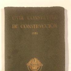 Libros antiguos: GUIA CONSULTIVA DE CONSTRUCCION 1925 LAUREANO CARDONA PLANO DESPLEGABLE ZONAS CONSTRUCTIVAS BCN. Lote 213999366