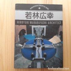 Libros antiguos: HIROYUKI WAKABAYASHI: ARCHITECT. Lote 219295897
