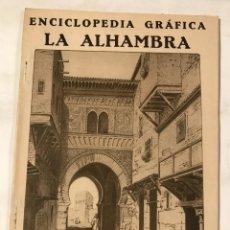 Libros antiguos: LA ALAMBRA . ENCICLOPEDIA GRAFICA. Lote 220752670