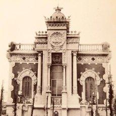 Libros antiguos: LUIS DOMENECH Y MONTANER : ARQUITECTURA MODERNA DE BARCELONA - 1900. Lote 223491723
