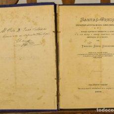 Libros antiguos: SANTAS CREUS. DESCRIPCION ARTISTICA DEL MONASTERIO. TEODORO CREUS. 1884. Lote 224421698