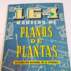 Libros antiguos: ANSELMO RODRIGUEZ 164 MODELOS DE PLANOS DE PLANTAS. DISTRIBUCIÓN RACIONAL DE LA VIVIENDA SA2653. Lote 238810450