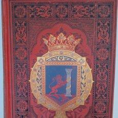 Libros antiguos: ESPAÑA. SUS MONUMENTOS Y ARTES. EXTREMADURA. Lote 254565790
