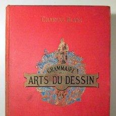 Libros antiguos: BLANC, CHARLES - GRAMMAIRE DES ARTS DU DESSIN - PARIS 1931 - ILUSTRADO. Lote 261564150