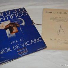 Libros antiguos: CARPETA LÁMINAS / DIBUJO CIENTÍFICO / GIL DE VICARIO - BARCELONA 1935 / LIBRERÍA BOSCH ¡MIRA FOTOS!. Lote 266144623