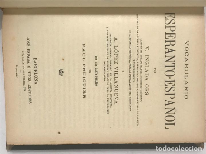 Libros antiguos: CONSTRUCCION DE CIUDADES SEGUN PRINCIPIOS ARTISTICOS CAMILO SITTE 1926 - Foto 5 - 268753019
