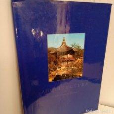 Libros antiguos: EL GRAN ARTE DE LA ARQUITECTURA, ARQUITECTURA, Nº 2, ARQUITECTURAS NO EUROPEAS I, SALVAT, 1992. Lote 269105373