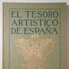 Libros antiguos: RIGOL, ARTURO - EL TESORO ARTÍSTICO DE ESPAÑA IV. LOS VIEJOS JARDINES - BARCELONA 1930 - ILUSTRADO. Lote 270899313
