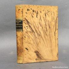 Livres anciens: AÑO 1882 - MANUAL DEL CONSTRUCTOR PRACTICO - ARQUITECTURA - ALBAÑILERÍA - CONSTRUCCIÓN. Lote 271539848
