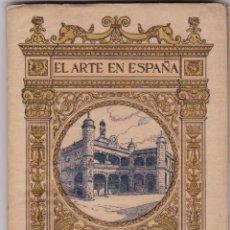 Libros antiguos: EL ARTE EN ESPAÑA: CIUDAD RODRIGO. Lote 277686488
