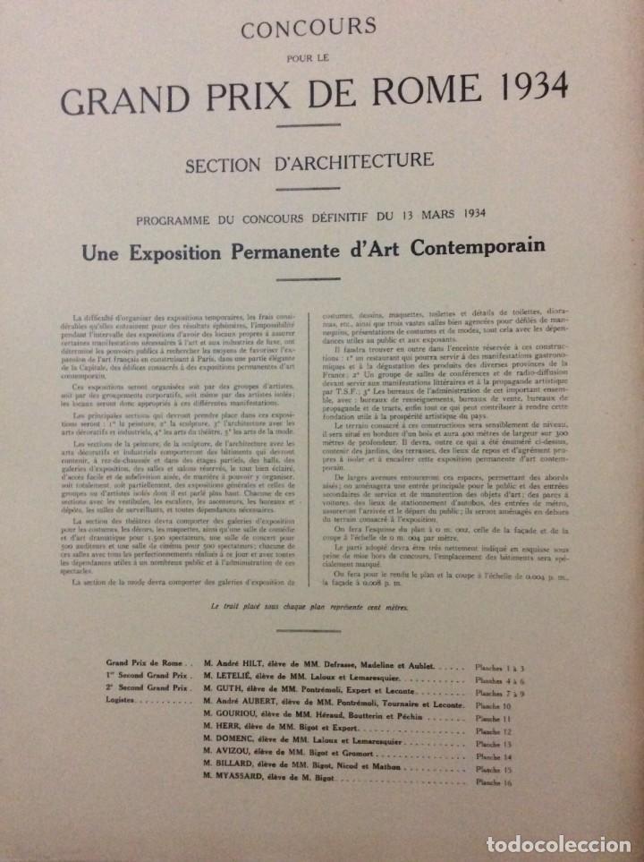 Libros antiguos: Le concours du grand prix de Rome en 1934... Section d´Architect - Foto 3 - 287611158