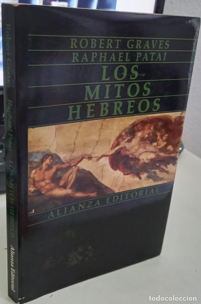 TRATADO DE PERSPECTIVA - WRIGHT, LAWRENCE (Libros Antiguos, Raros y Curiosos - Bellas artes, ocio y coleccion - Arquitectura)