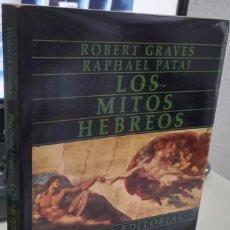 Libros antiguos: TRATADO DE PERSPECTIVA - WRIGHT, LAWRENCE. Lote 287863538