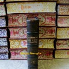 Libros antiguos: LA PLURALITÉ DES MONDES HABITÉS . AUTOR : FLAMMARION, CAMILLE . Lote 40512431