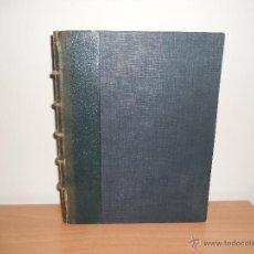 Libros antiguos: EL CIELO.- D.JOSE COMAS SOLÁ. Lote 47581756