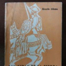 Libros antiguos: LAS VIDAS DE LA TIERRA, RICARDO ALDAMA. EDITORIAL BARNA. CIENCIAS COSMOLÓGICAS. SEGUNDO CURSO, 7ª ED. Lote 50684974