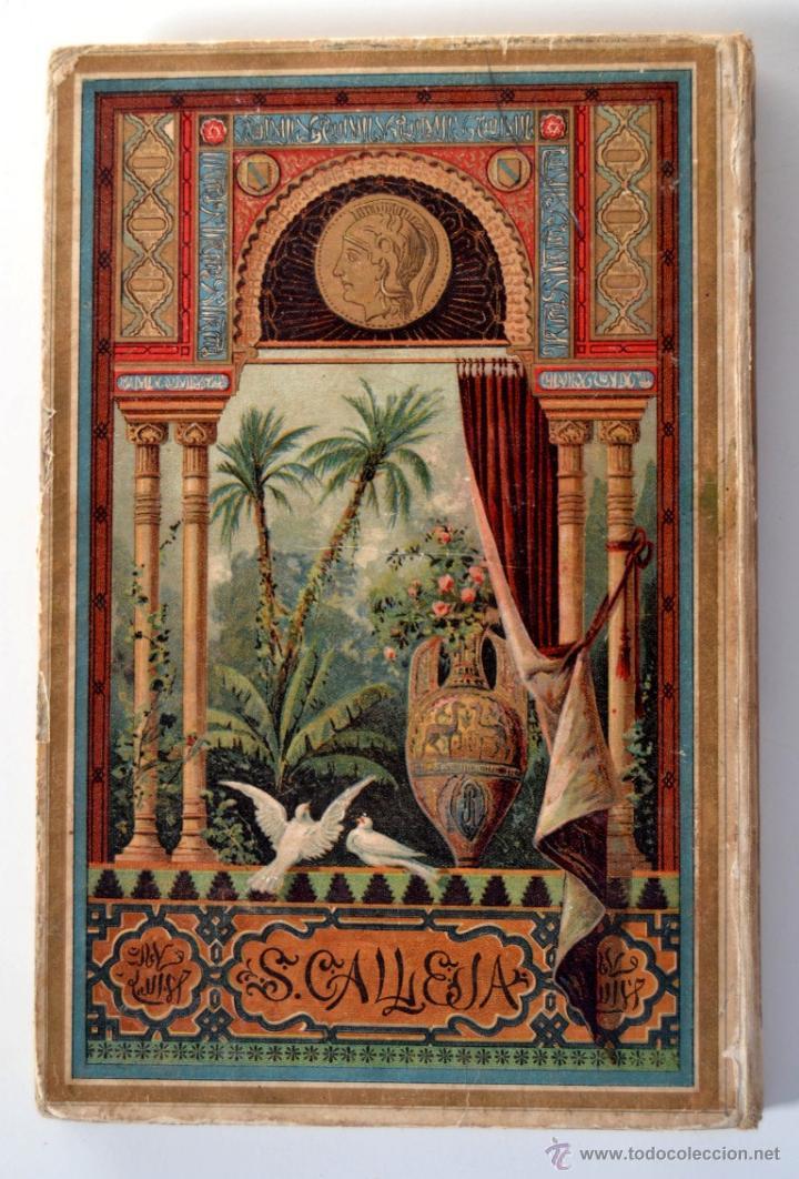 Libros antiguos: GEOGRAFÍA ASTRONÓMICA de VÉLEZ DE ARAGÓN * SATURNINO CALLEJA 1896 - Foto 6 - 54396854
