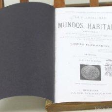 Libros antiguos: 7558 - LOS MUNDOS REALES. 9 EJEM. EN 1 TOMO(VER DESCRIP) FLAMMARION. TIP. TORRENTS Y CORAL. 1886.. Lote 57085696