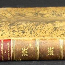 Libros antiguos: 8089 - LOS MUNDOS IMAGINARIOS Y LOS MUNDOS REALES. CAMILO FLAMMARION. IMP. J. GASPAR. S/F.. Lote 63181088